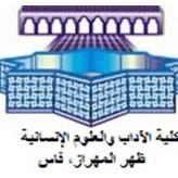 FLSH Dhar el Mehraz Fes