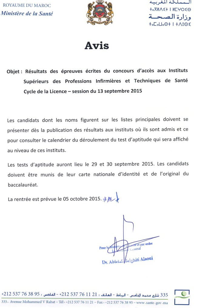 resultats-ispits2015