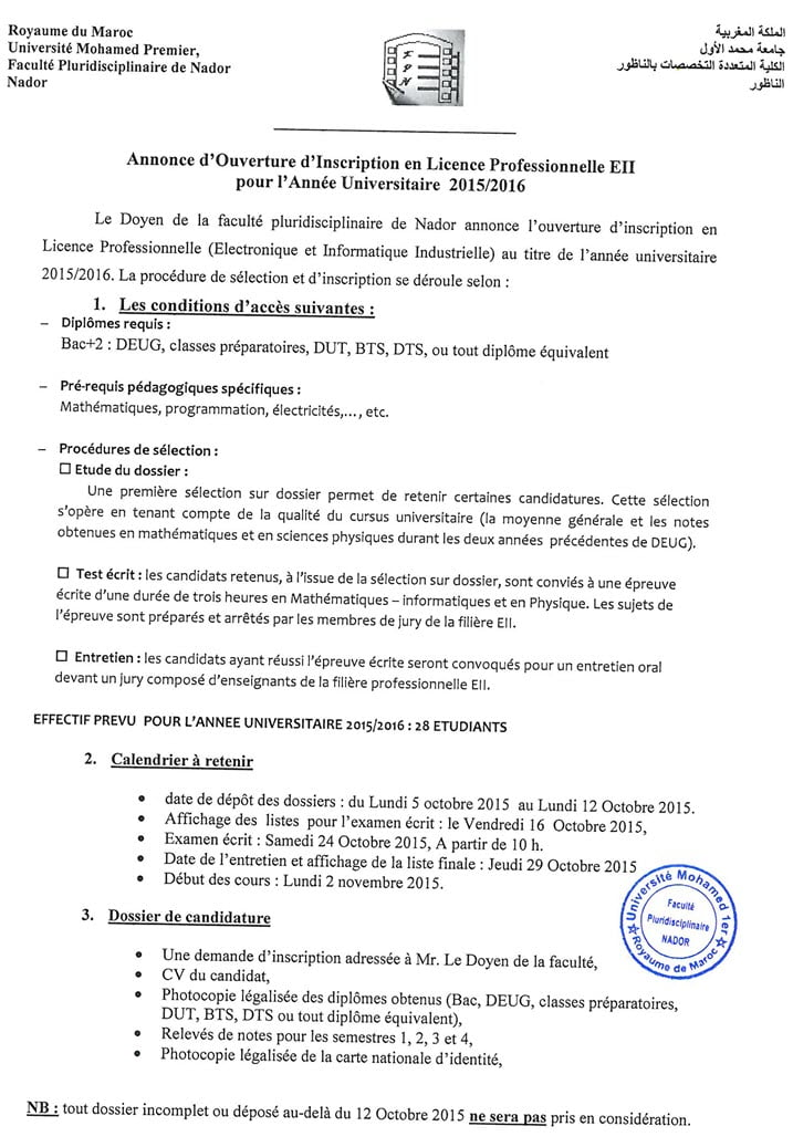 Annonce_EII