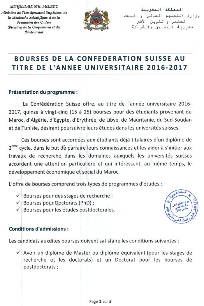 Suisse_bourses_2016-2017_Page_1