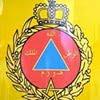 concours de recrutement de 400 Sergents Direction Générale de la Protection Civile 2016