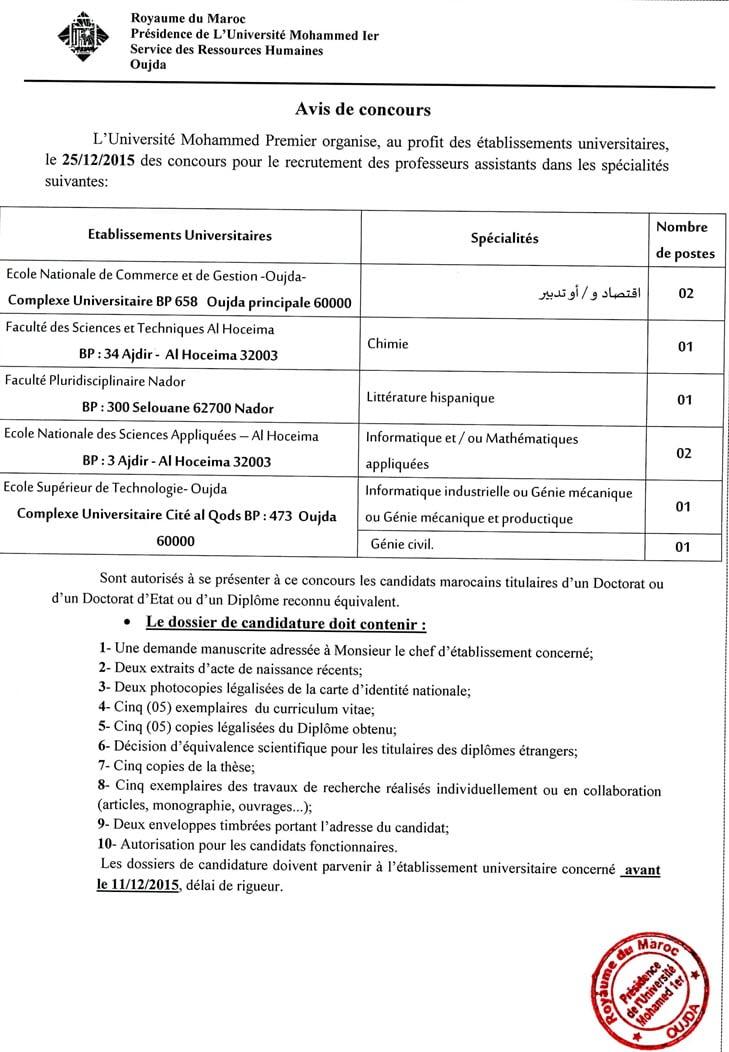 universite-avis-prof-oujda-2015