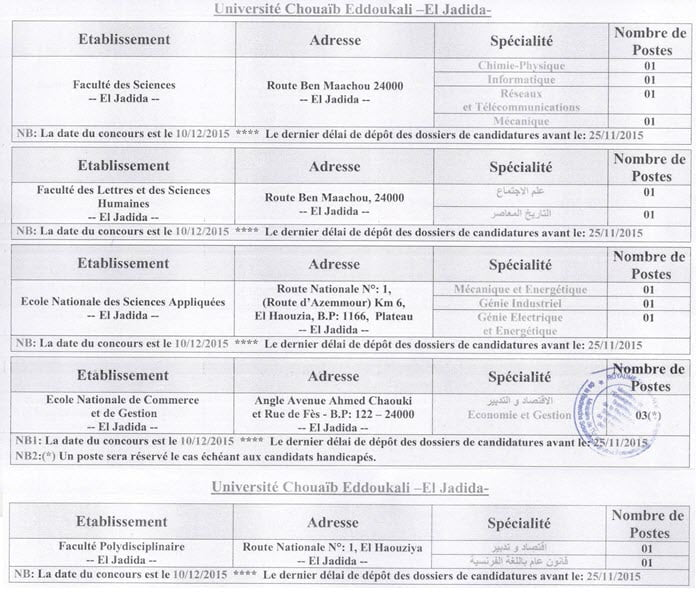 universite-eljadida-poste-prof-assistants_Page_1