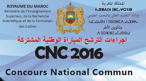 cnc2016-concours-comun