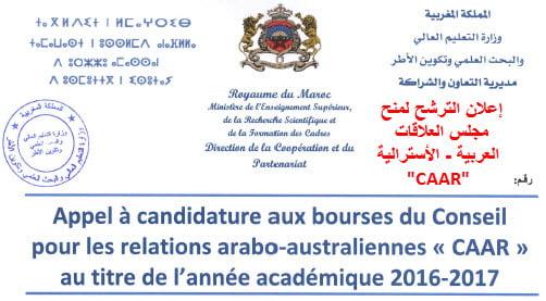 arabo-australiennes CAAR