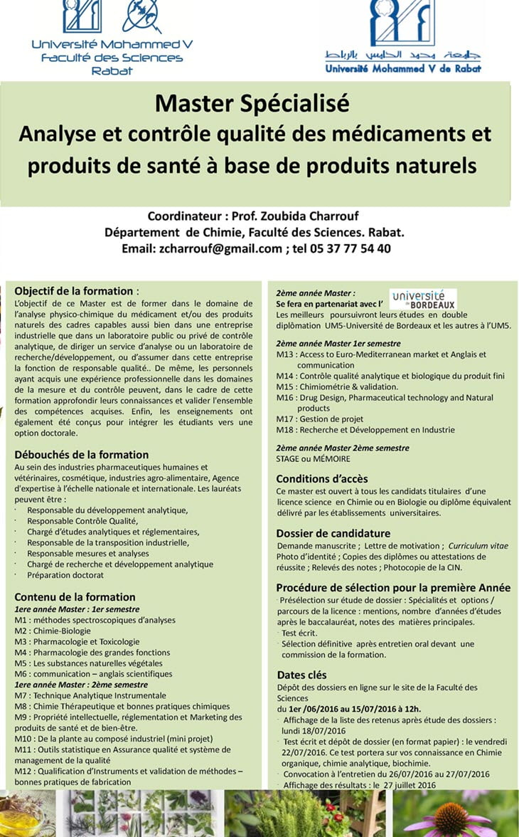 facult u00e9 sciences fs rabat master sp u00e9cialis u00e9 2016
