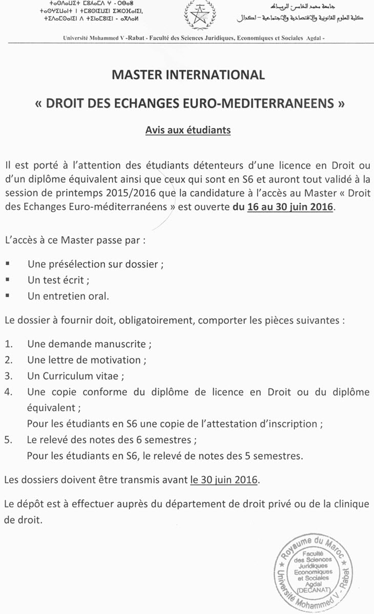 fsjes agdal candidature master international 2016