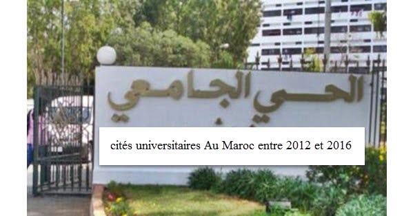 cite-universitaire