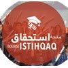 FM6  Résultats de la Bourse ISTIHQAQ 2016