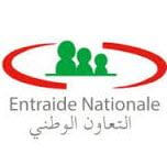 Résultats concours de recrutement de 140 Administrateurs Entraide Nationale 2016