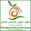 Office régional agricole de Souss Massa concours de recrutement de 10 Techniciens 2017