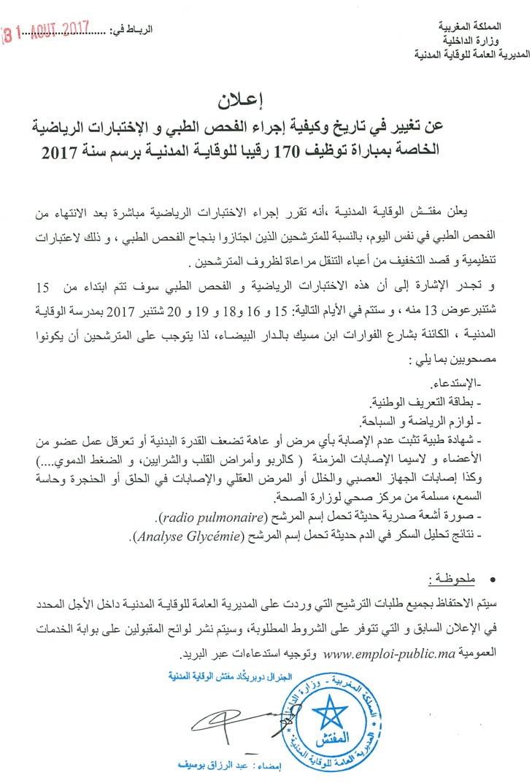 Convoques Concours recrutement 170 Sergents Echelle 5 Protection Civile 2017