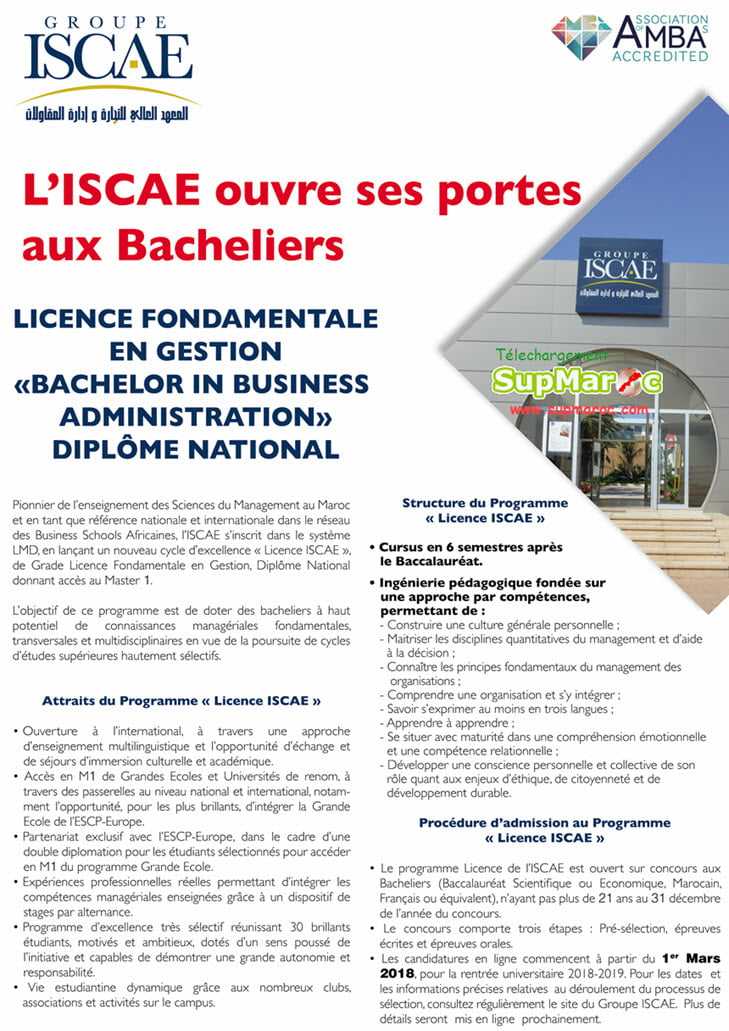 Concours ISCAE Bac