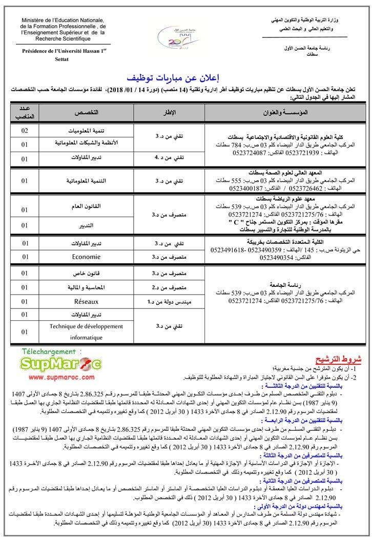 Université Hassan 1er - Settat Avis de Concours de recrutement 14 Cadres administratifs et techniques