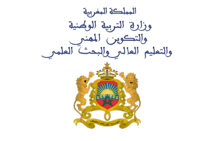 Resultats concours police 2018 maroc