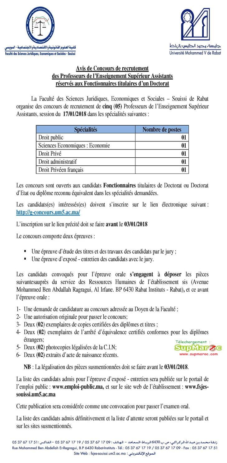 Université Mohammed V Rabat Concours recrutement 15 Professeurs Assistants 2017