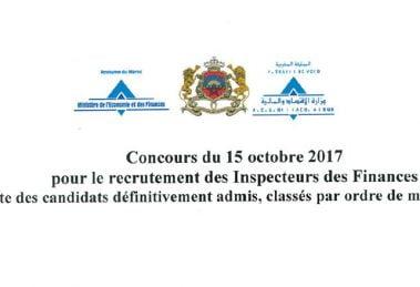 concours de recrutement d'un Inspecteur des Finances - Echelle 11 (25postes)