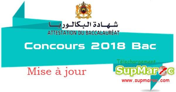 Actualités et Concours 2018 Bac : Ecoles et instituts pour les bacheliers