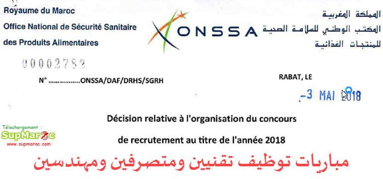 Office National de Sécurité Sanitaire des Produits Alimentaires (ONSSA)