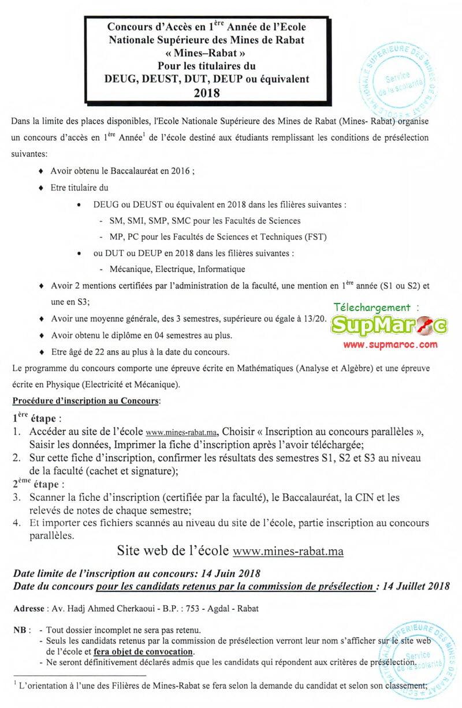 """Concours d'Accès en 1ère de l'Ecole Nationale Supérieure des Mines de Rabat """"Mines-Rabat"""" pour les titulaires du DEUG, DEUST, DUT, DEUP ou équivalent 2018"""
