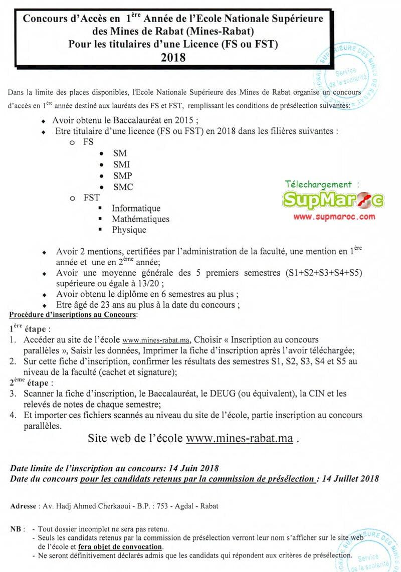 """Concours d'Accès en 1ère de l'Ecole Nationale Supérieure des Mines de Rabat """"Mines-Rabat"""" pour les titulaires d'uneLicence""""FS ou FST"""" 2018"""