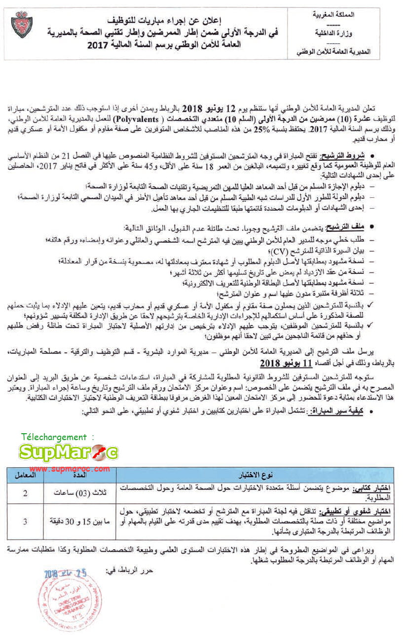 Direction Générale Sûreté Nationale Concours recrutement 10+ 65 infirmiers etTechnicien Santé 2017-2018