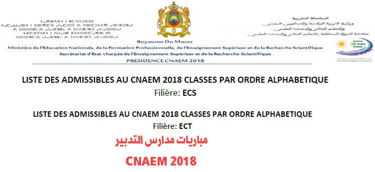 Concours National d'Accès aux Écoles de ManagementCNAEM Session 2018