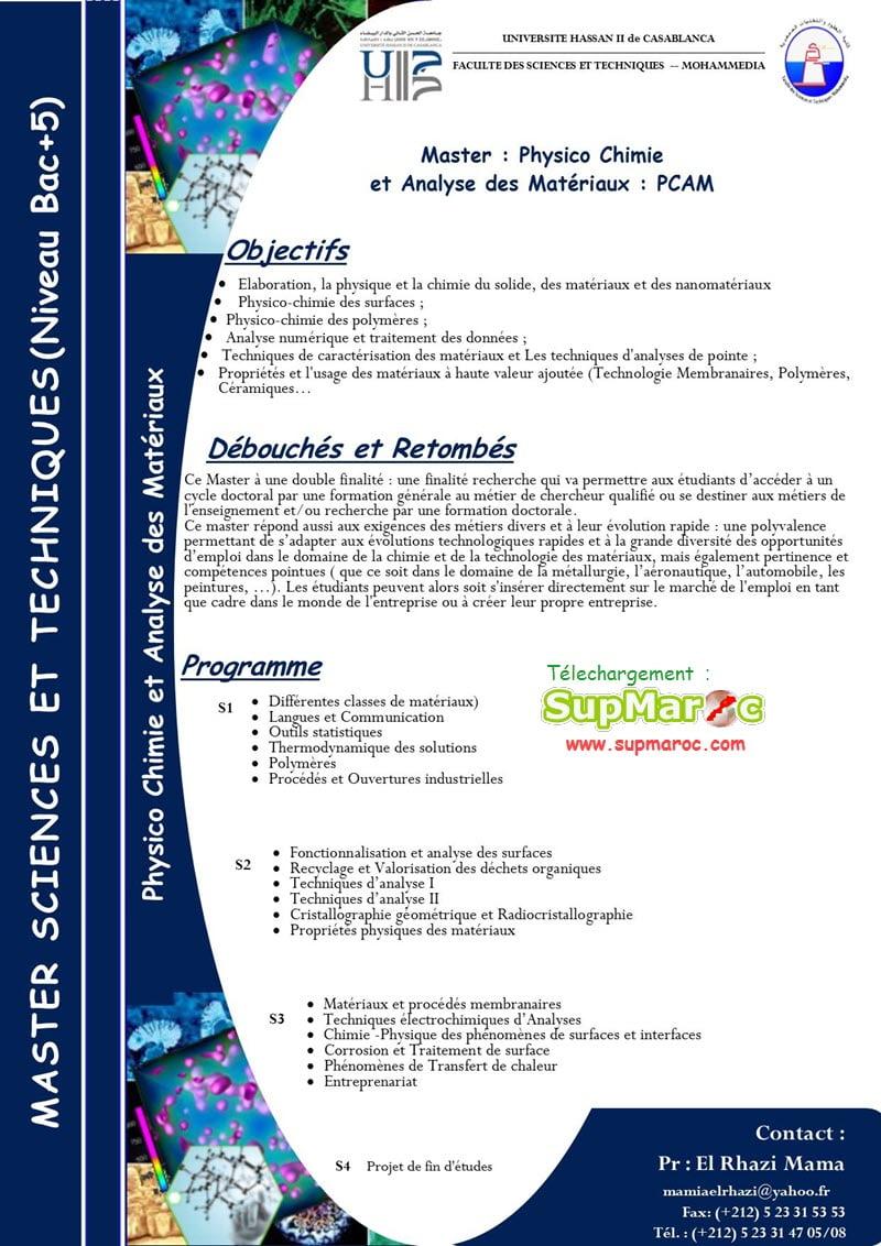 Physico Chimie et Analyse des Matériaux (PCAM)