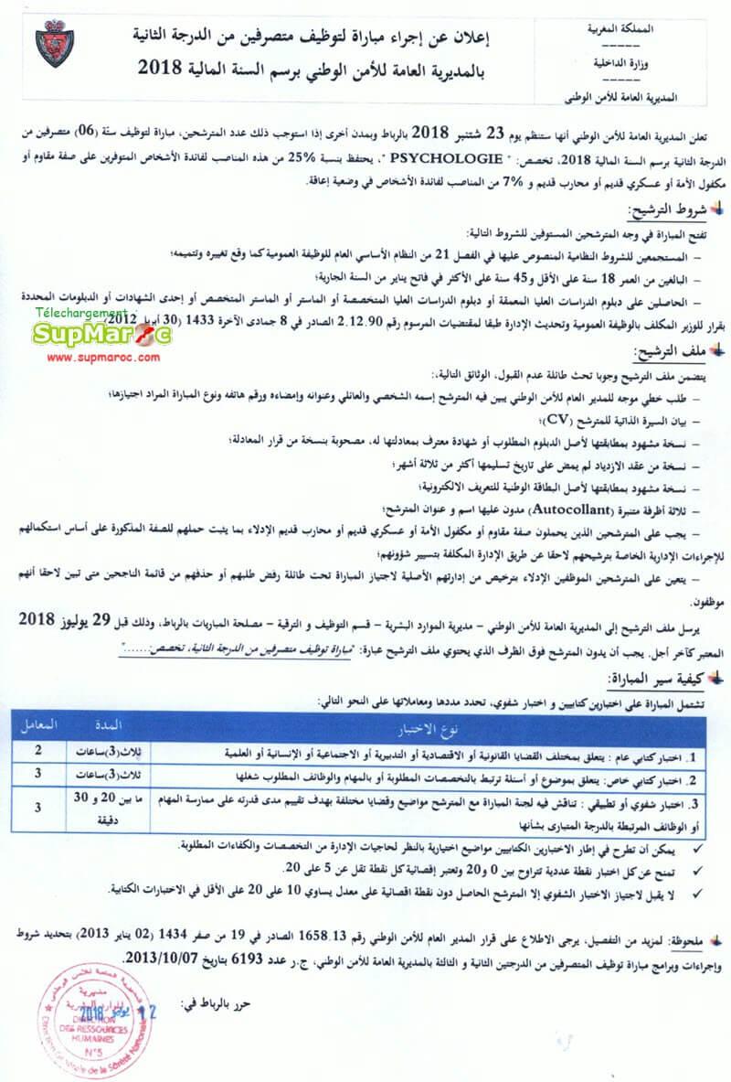 concours recrutement 6 administrateurs Ministère intérieur Direction Générale de la Sûreté National 2018