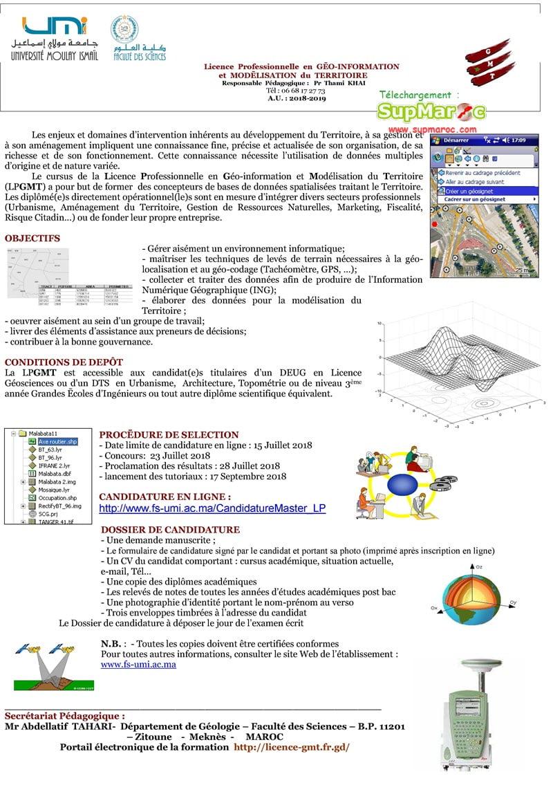 LP FS meknes Géo-Information et modélisation du territoire