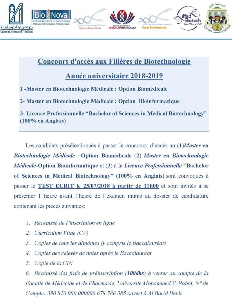 Préselection Faculté de Médecine et pharmacie Rabat master Et LP 2018-2019