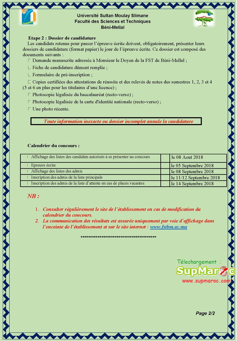FST Béni Mellal concours d'accès 1èreCycle Ingénieur Productique Mécatronique 2018-2019