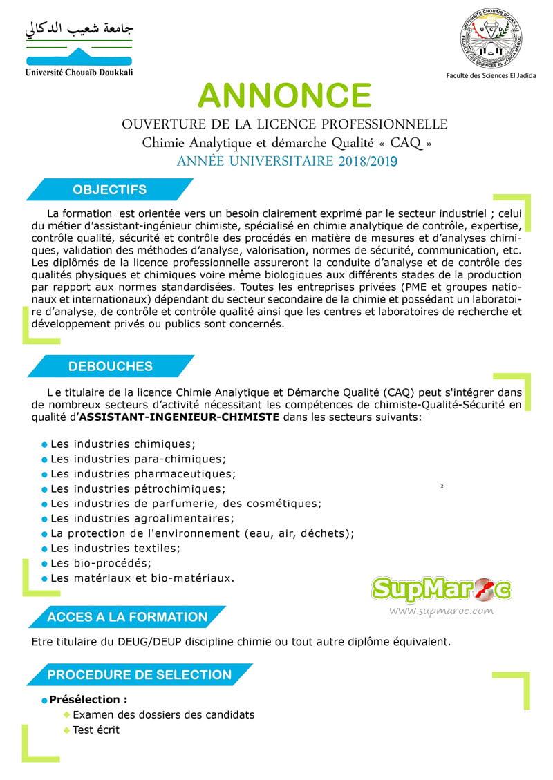 Faculté des Sciences El Jadida concours licence professionnelle Chimie Analytique CAQ 2018