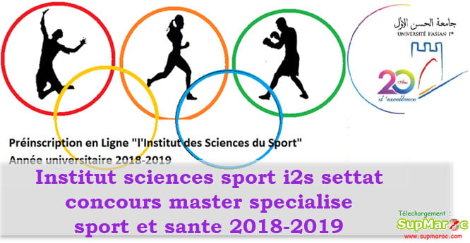 Institut des Sciences du Sport I2S Settat