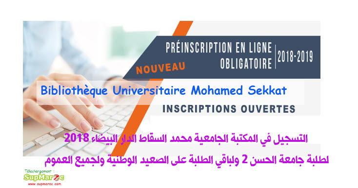 Bibliothèque Universitaire Mohamed Sekkat Casa