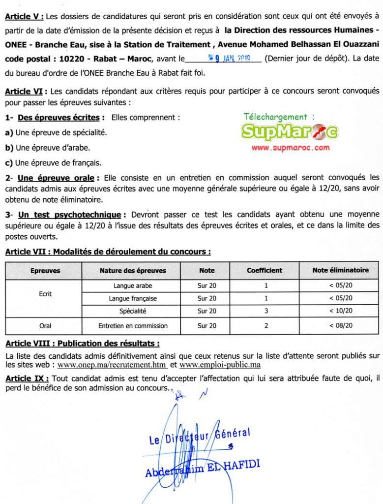 Eau Potable-Branche Eau- recrutement 16 Techniciens Electromécanicien 2019