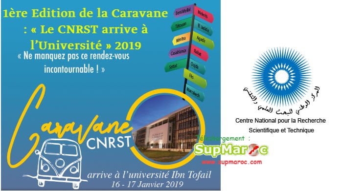 CNRST arrive à l'Université » 2019