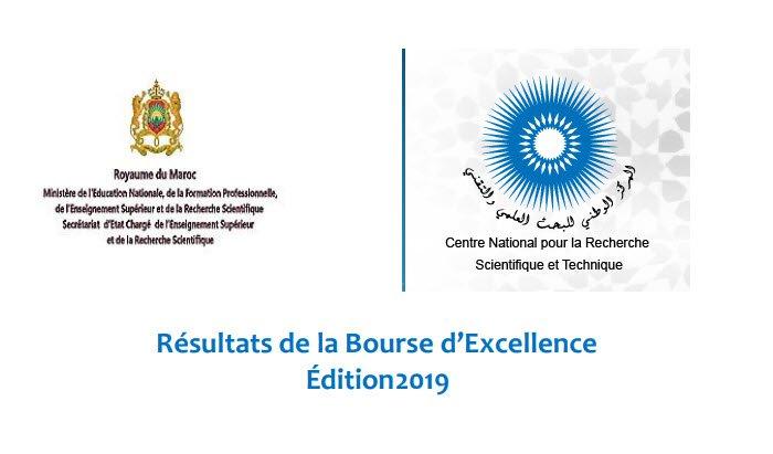 CNRST Résultats de la Bourse d'Excellence Édition 2019