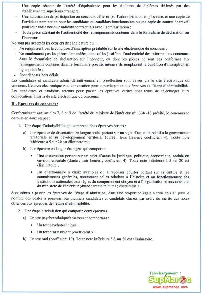 concours Institut Royal Administration Territoriale IRAT 2019-2021