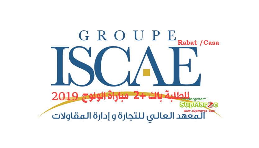 Préselection  Concours ISCAE Casa Rabat (Bac+2) 2019-2020