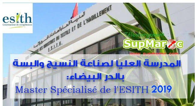 Concours Master Spécialisé ESITH Casablanca 2019 - 2020