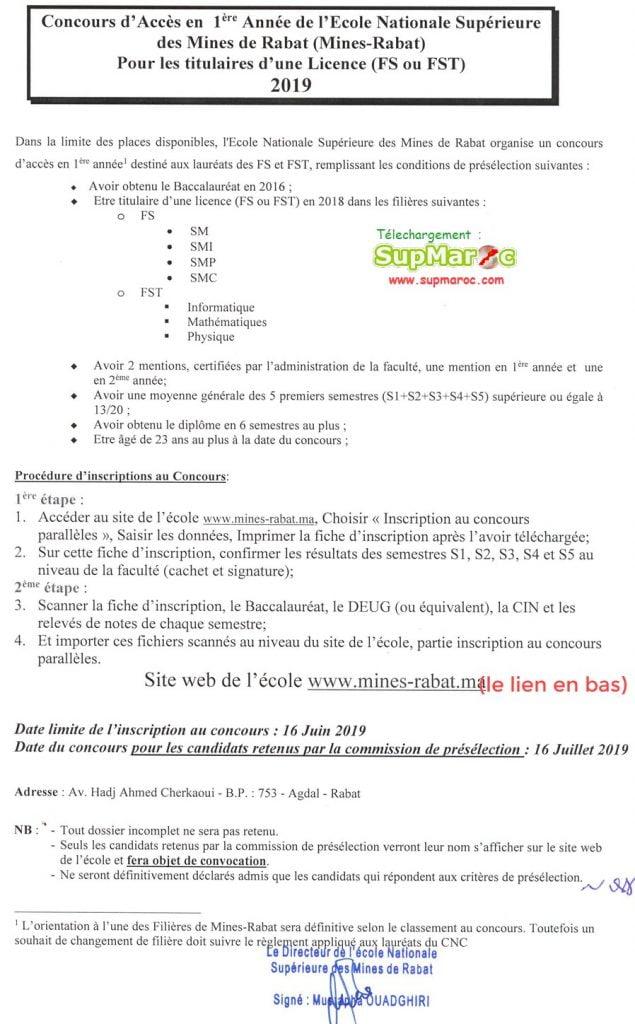 """Concours d'Accès 2019-2020 en 1ère de l'Ecole Nationale Supérieure des Mines de Rabat """"Mines-Rabat"""" pour les titulaires d'une Licence """"FS ou FST"""""""