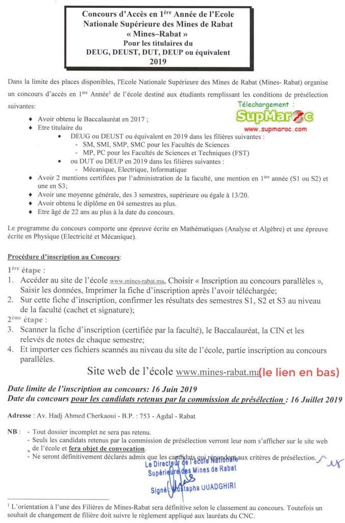 """Concours d'Accès 2019-2020 en 1ère de l'Ecole Nationale Supérieure des Mines de Rabat """"Mines-Rabat"""" pour les titulaires du DEUG, DEUST, DUT, DEUP ou équivalent"""