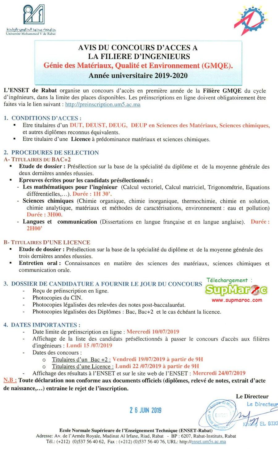 ENSET Rabat concours accès cycle ingénieures  2019 2020