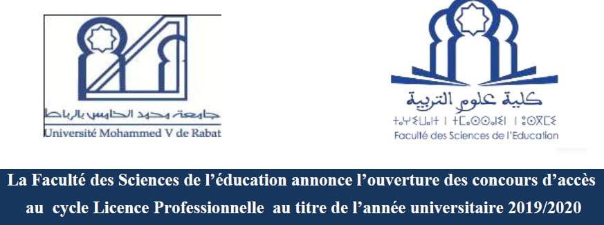 Concours LP FS Rabat Licences ProfessionnellesS5 Faculté Sciences éducation 2019 2020