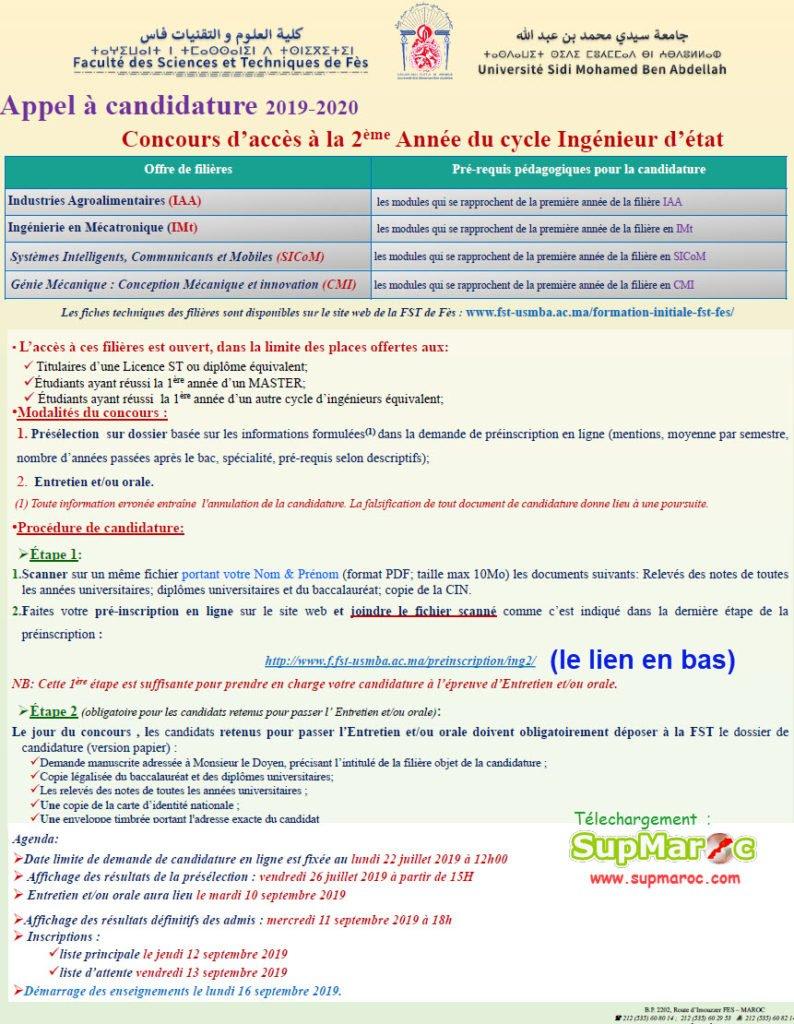 Concours FST Fes 2eme Année cycle Ingénieur 2019-2020
