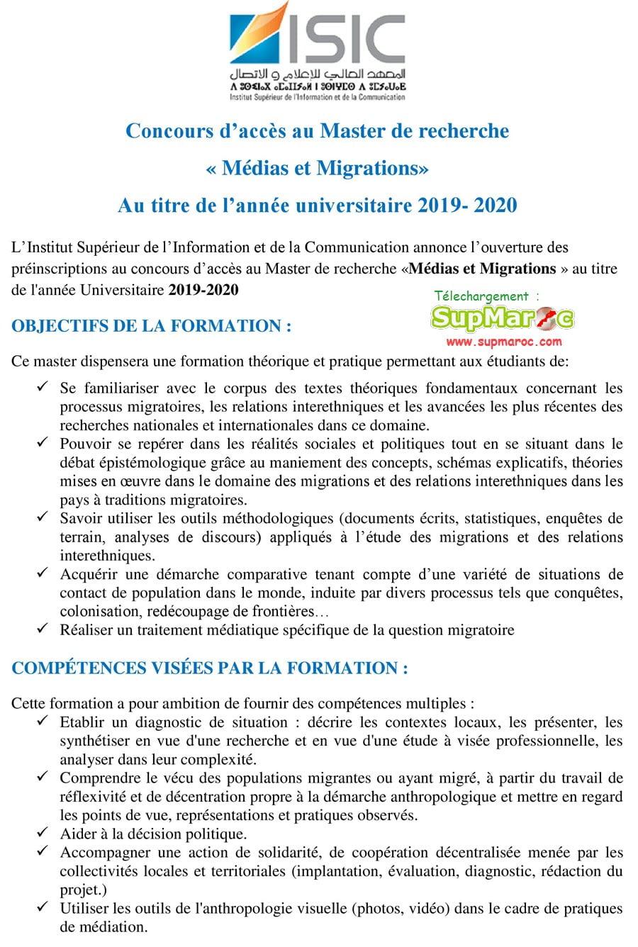 ISIC Rabat Concours  master et master Spécialisé 2019 2020