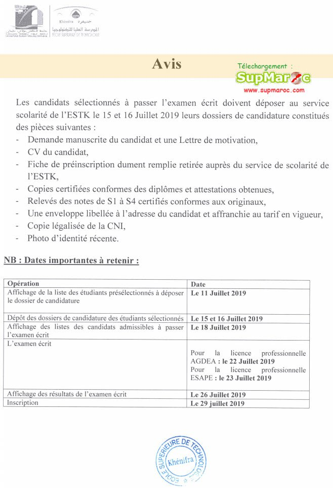 Préselection EST Khenifra Concours lp 2019-2020