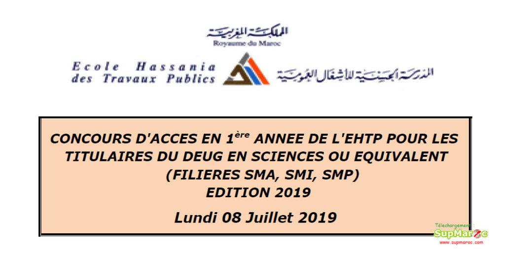 PrésélectionConcours EHTP DEUG Casa 2019-2020