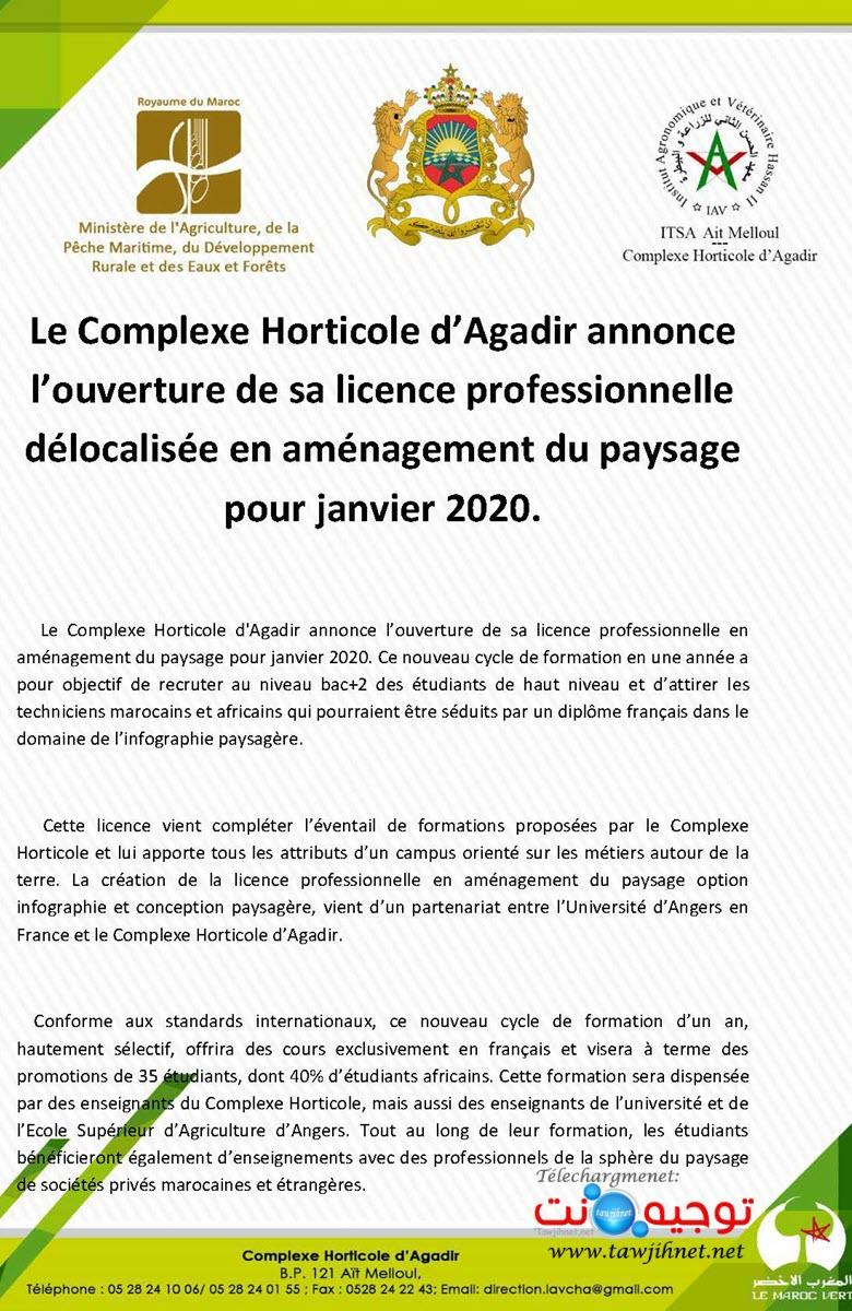 Complexe Horticole Agadir  licence professionnelle délocalisée aménagement paysage 2020
